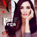 Paz Vega Yo Dona Magazine September 2011