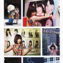 Haruka Shimazaki - 454 x 644