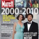 Guillaume Canet and Marion Cotillard - 454 x 589