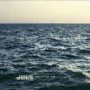 Deus - Following Sea