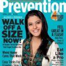 Kajol Devgan - Prevention Magazine Pictorial [India] (April 2011)