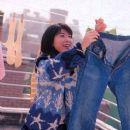 Takako Matsu - 384 x 517