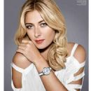 Maria Sharapova Yo Dona Magazine April 2011