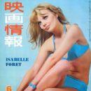 Isabelle Forêt - 433 x 561