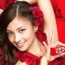 Meisa Kuroki - 454 x 681