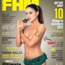 Veena Malik - FHM Magazine Pictorial [India] (December 2011) - 454 x 588