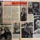 Sophia Loren - O Seculo Ilustrado Magazine Pictorial [Portugal] (17 August 1957) - 454 x 318