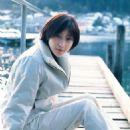 Ryôko Hirosue - 454 x 656