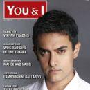 Aamir Khan - 454 x 600