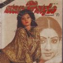 Sridevi - Star And Style Magazine Cover [India] (January 1987)