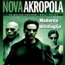 The Matrix - Nova Akropola Magazine Cover [Croatia] (August 2015)