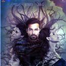 Ek Thi Daayan 2013 movie new posters - 454 x 656