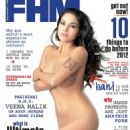 Veena Malik FHM India December 2011 - 454 x 596