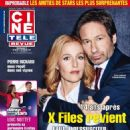 Gillian Anderson and David Duchovny - 454 x 576