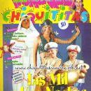 Camila Bordonaba - Chiquititas Magazine Cover [Argentina] (1 July 1998)