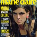 Alexandra Tomlinson - Marie Claire Magazine Cover [Italy] (April 2012)