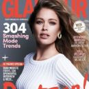 Doutzen Kroes Glamour Netherlands Magazine February 2015