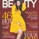 Mugdha Godse - Beauty Magazine Pictorial [India] (June 2009)
