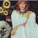 Nathalie Delon - Film Magazine Pictorial [Poland] (14 December 1975) - 414 x 322