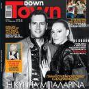 Panagiotis Bougiouris - Down Town Magazine Cover [Cyprus] (31 January 2016)