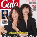 Jane Birkin - Gala Magazine Cover [France] (10 February 2016)