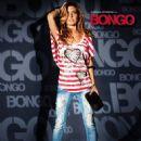 Audrina Patridge Bongo Jeans Fall 2011 - 454 x 605