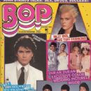 Nick Rhodes, Julie Freidman, Giovanna Cantone, Roger Taylor, Ralph Macchio, Billy Idol, John Stamos - Bop Magazine Cover [United States] (January 1985)