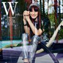 Sylwia Grzeszczak - Hot Moda & Shopping Magazine Pictorial [Poland] (September 2013) - 430 x 551