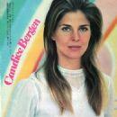 Candice Bergen - 454 x 673