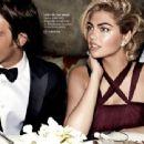 Kate Upton Vogue US June 2013