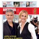 Julia Roberts - Ilustrovana Politika Magazine Cover [Serbia] (7 June 2016)