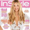 Elle Macpherson - InStyle Magazine Cover [Germany] (July 2015)