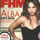 Jessica Alba - Fhm Australia