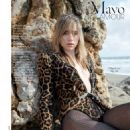 Suki Waterhouse - Glamour Magazine Pictorial [Spain] (May 2019) - 454 x 607