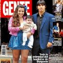 Sergio Aguero and Giannina Maradona - 240 x 332