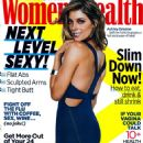 Ashley Greene For Womens Health Magazine November 2014
