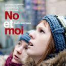 Films directed by Zabou Breitman