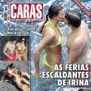 Irina Shayk, Bradley Cooper - Caras Magazine Cover [Portugal] (22 August 2015)