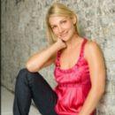 Beth Ehlers - 266 x 400