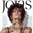 Izabel Goulart - Vogue Magazine Pictorial [Brazil] (October 2013)
