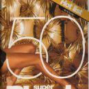 Federica Fontana - Maxim Magazine, 2005 - 454 x 627