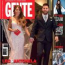 Lionel Messi and Antonella - 454 x 557
