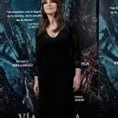 Monica Bellucci  : 'On The Milky Road' Madrid Photocall