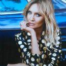 Agnieszka Szulim - Glamour Magazine Pictorial [Poland] (August 2015)