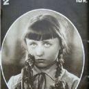 Yanina Zhejmo