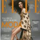 Chiara Scelsi - Elle Magazine Cover [Spain] (March 2021)