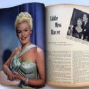 June Haver - Screen Romances Magazine Pictorial [United States] (July 1945) - 454 x 340
