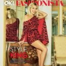 Mollie King – OK! Magazine UK (December 2018) - 454 x 592