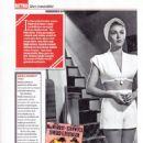 Lana Turner - Yours Retro Magazine Pictorial [United Kingdom] (20 June 2019)