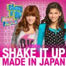 Bella Thorne - Shake It Up: Made In Japan